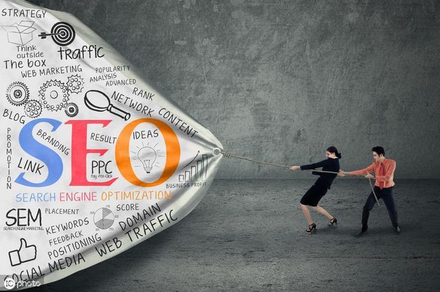 SEO搜索引擎优化 网站关键词选择与技巧