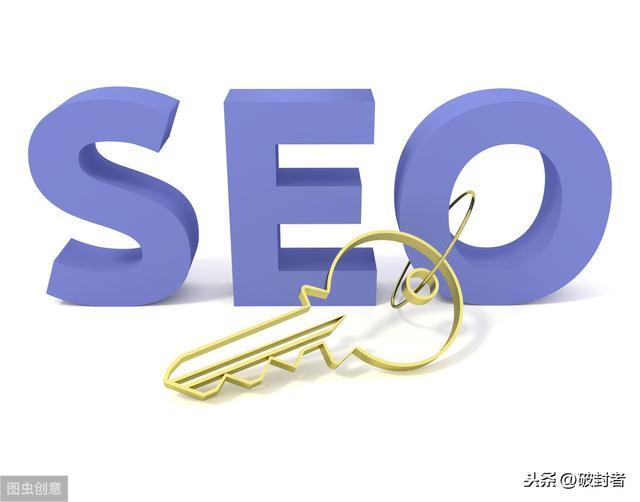 SEO优化:网站优化七个方向