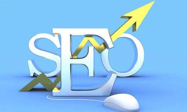 怎样让企业网站更好的被搜索引擎收录