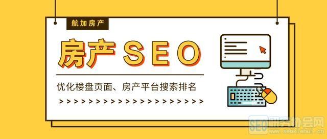 房产SEO优化,站点楼盘页搜索排名显著提升