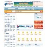 中国led节能灯 http://www.100jnled.com