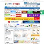 矿冶设备产业网 http://www.21mine.com