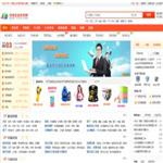 环球企业发布网