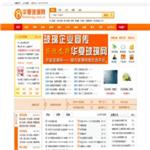 华夏玻璃网 http://www.boliwang.com.cn