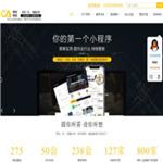 深圳常桉网络 http://www.changanseo.com