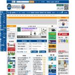 金蜘蛛紧固件网 http://www.chinafastener.biz