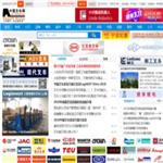 中叉网 http://www.chinaforklift.com