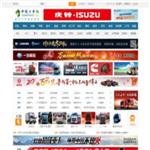 中国卡车网 http://www.chinatruck.org