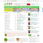 纯果网 http://www.chunguowang.com