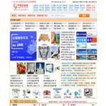 中国企业链