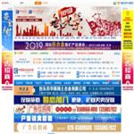 中国铁合金在线 http://www.cnfeol.com