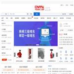 中国消防工程网 http://www.cnfpe.com