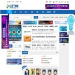 中国LED网 https://www.cnledw.com