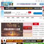 全屋定制网 http://www.cnyigui.com