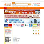 中国针织网 http://www.eck.com.cn