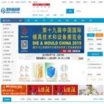 中国塑料制品网 http://www.ecppn.com