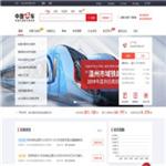 中国e车网 http://www.ecrrc.com