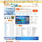 IC交易网 http://www.ic.net.cn
