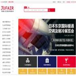 聚展网 http://www.jufair.com