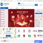 聚贸工业品平台 http://www.jumoregyp.com