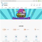 深圳代理记账 http://www.lgzhuce.org