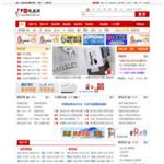 中国机床网 http://www.machine35.com
