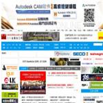 国际工业自动化 http://www.mmsonline.com.cn