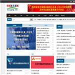 中国模具钢网 http://www.mojugang.net