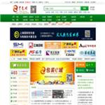 中国包装网