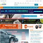 中国汽车材料网 http://www.qichecailiao.com