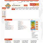 全球机械网 http://www.qqma.com