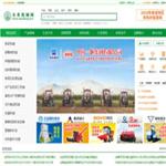中国农业机械网 http://www.sinofarm.net