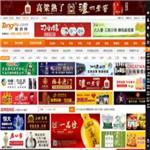 中国糖酒网 http://www.tangjiu.com