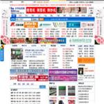 中华纺织网 http://www.texindex.com.cn