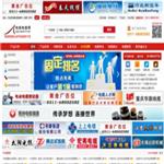 中国电线电缆网 http://www.xianlan315.com