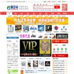 优企站 http://www.youqizhan.com