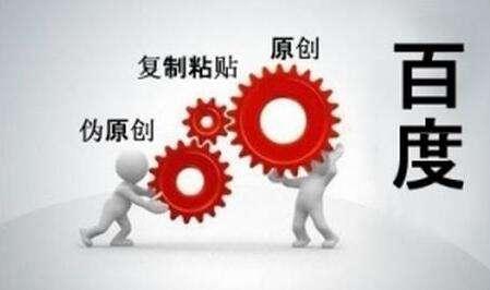 百度seo教程:百度与谷歌seo的区别与联系