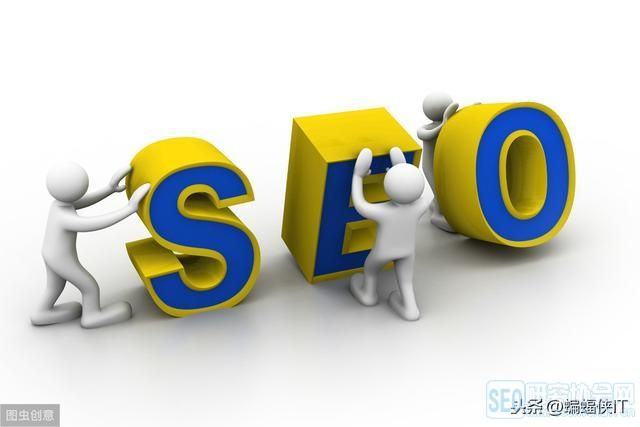 网站优化,如何利用SEO工具,精准查询百度权重?