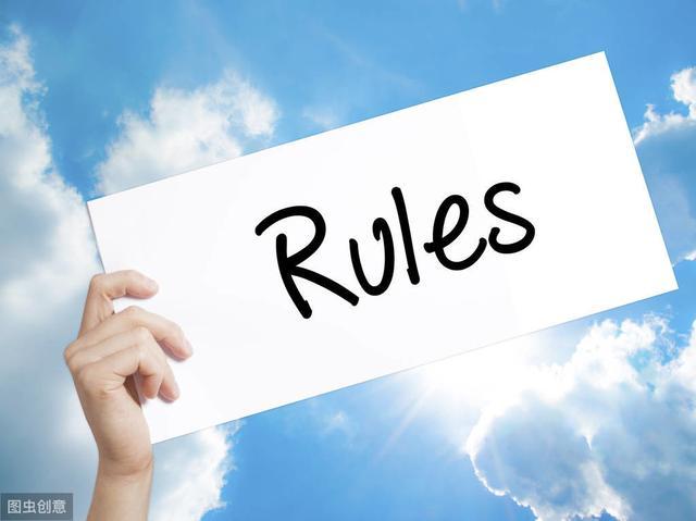网站优化100个法则,排名稳居第一的秘籍(1~100汇总篇)