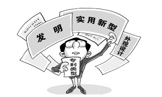 专利申请强制许可的程序是怎样的?