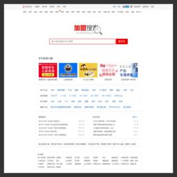 加盟 http://so.jiameng.com/