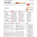 中国信息网