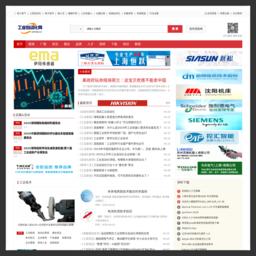 工业自动化网 http://www.zdh168.com/