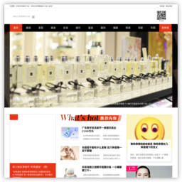 商产网 http://www.shangc.com/