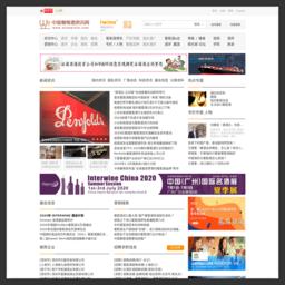 中国葡萄酒资讯网 http://www.wines-info.com/
