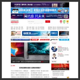 中国家电网 http://www.cheaa.com/