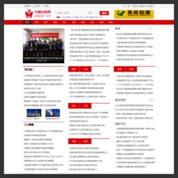 中国冶金网