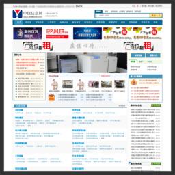 中国仪器仪表联盟