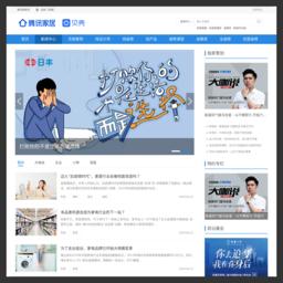 家居网 http://news.jia360.com/