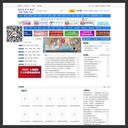 中国家用电器网 http://www.5dqw.com/